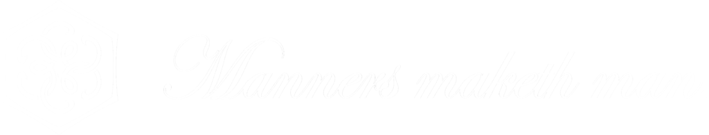 Manners maketh man. ロゴ